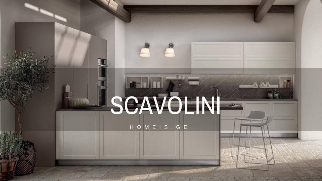 """იტალიელების საყვარელი სამზარეულოს ბრენდი – """"Scavolin-ის"""" ისტორია"""